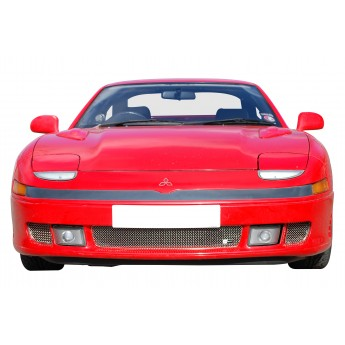 Mitsubishi GTO Mark 1 - Full Grille Set