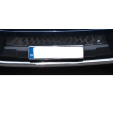 Nissan Navara - Lower Grille