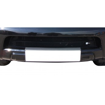 Nissan Navara  Front Lower Grille - Black finish