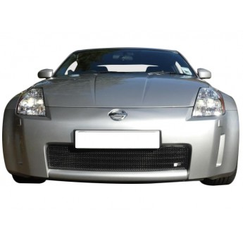 Nissan 350Z Lower Grille (with towing eye)