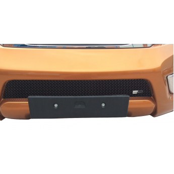 Nissan Navara Front Lower Grille (NP300) - Black Finish