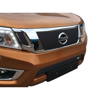 Nissan Navara Full Grille Set (NP300) - Black Finish